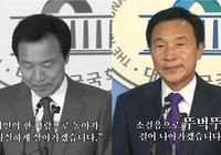 손학규 정계 은퇴·복귀 공식 선언말말말