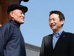 정유라 페이스북 계정 삭제···승마연맹 프로필도 수정