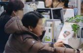 정부 가계부채 대책, 제2금융 대출-강남3구 '죈다'