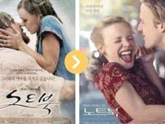 강진 쪽방서 나온 책 100권···'손학규의 꿈' 어디 담겼나