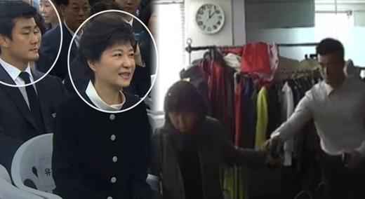 """""""朴대통령 경호원도 굽신? 최순실, 동행하며 깍듯"""""""