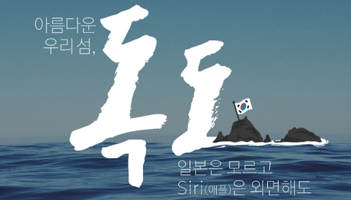 [카드뉴스] ] '우리는 기억해야 하는 사실' 독도