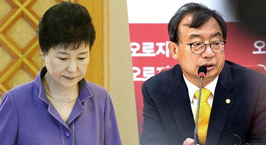 이정현, 박 대통령 90분 면담 '인적쇄신·최순실 귀국 조치' 논의