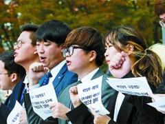 해외 동포까지 시국선언 29일 서울 도심 촛불집회