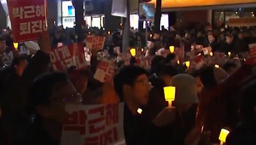 '최순실 국정농단 의혹 규탄' 청계광장 대규모 촛불 집회