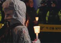 폴리스 라인 앞에서도···새 역사 쓴 5차 촛불집회
