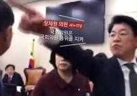 """표창원 vs 장제원""""이리 와봐"""" """"경찰이냐"""" 설전"""