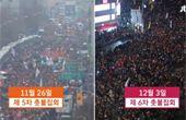시민들에겐 일상 된 촛불 한 주 한 주가 '새 역사'