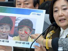 英 외교장관, 한국 대통령 이름 묻자 당황하며 퇴장