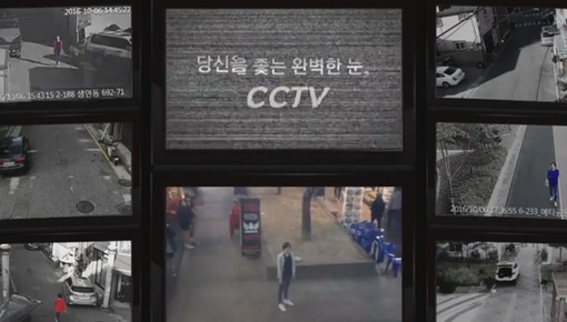[디지털 스페셜]최순실도 찍혔다 ···당신을 좇는 CCTV