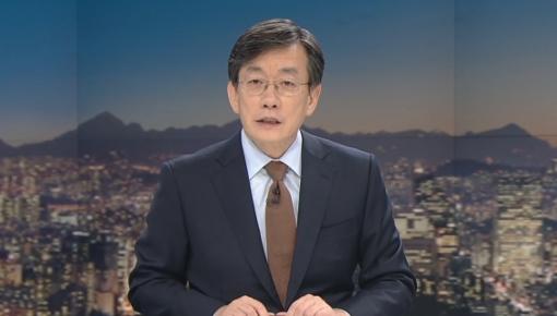 """손석희 """"시민마이크 통해 시민들이 주도하는 한국 만들자"""""""