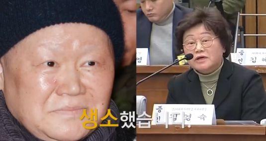 '정유라 특혜' 김경숙 전 학장 확연히 달라진 모습…선처 전략?