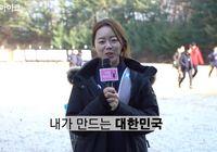 [시민마이크] 양궁여제 장혜진이 바라는 대한민국