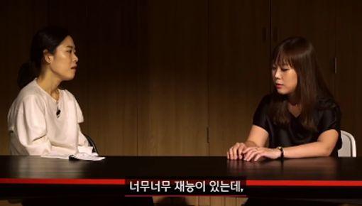 """[JTBC 고전적하루 2화]  손열음 """"정답 없는 질문 좋아해"""""""
