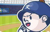 퀴즈 자네, 야구 좀 아나···80점 이상 맞추면 초고수