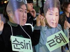 SK플래닛, 1조원대 중국 투자유치 물거품···사드 보복?