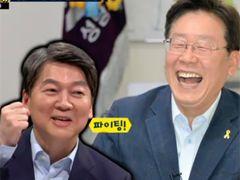"""정청래, 潘 중도사퇴 이유가 돈?···""""2주동안 2억 쓴 셈"""""""