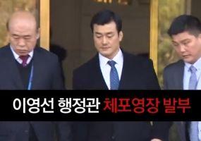 """특검 """"활동 시한 연장 안 되면 박 대통령 기소중지 처분 예정"""""""