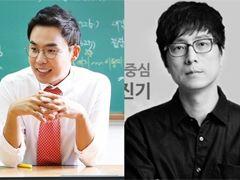 """""""VX로 김정남 암살""""···유엔 금지 대량살상용 화학무기"""