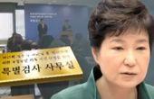 """""""대통령 측 녹음·녹화 거부"""" 끝내 무산된 대면조사"""