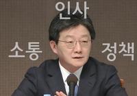 """탄핵심판 최종변론일유승민 """"참 괴롭다"""""""