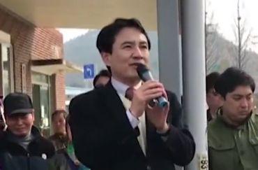 """'태극기 부대' 이끌고 TK 찾은 김진태 """"이곳이 내 원뿌리"""""""