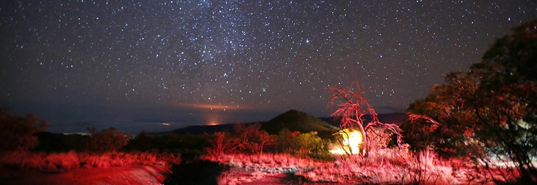 밝디밝은 별빛, 붉디붉은 용암