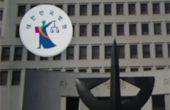 """판사들 논란의 그 '세미나'···""""제왕적 대법원장"""" 비판"""