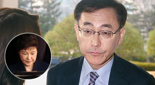 박근혜 전 대통령 구속, 김수남 총장의 장고 왜