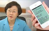 [단독] 신연희, '태블릿PC 조작' 가짜뉴스도 유포