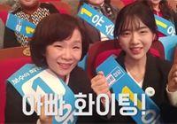 유승민 국민장인 만든딸 유담씨 응원의 한 마디