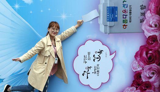 [김성룡의 Fun한 사진]하늘을 날아서 투표!