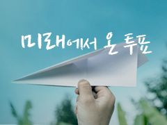 """""""승무원 호텔방 침입 성폭행 시도한 조종사 구속기소"""""""