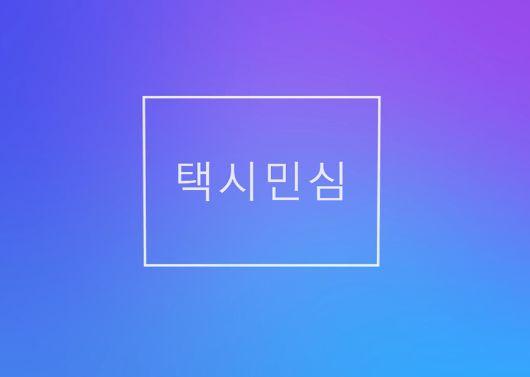 """""""누구 뽑을진 아직…""""표심은 신호 대기 중"""