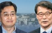 """""""대기업·고소득자 실효세율 인상""""···모자라면 '증세 카드'"""