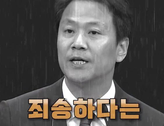 """'위장전입' 논란에 임종석 실장 """"죄송하고 송구"""""""
