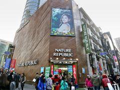 서울 땅값 평균5% 올랐는데 마포구만 10% 넘게 껑충 왜