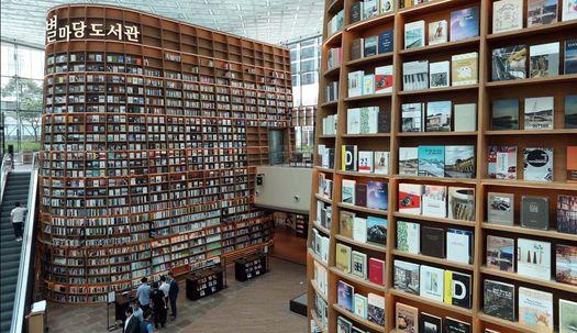 13m 별마당도서관 서가 책 어떻게 꺼내볼까?