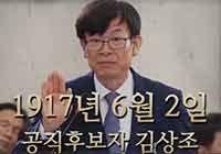 """김상조 특혜 의혹 부인...""""칼날 위에 있는 긴장감 갖고 살아"""""""