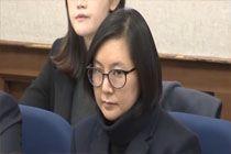 장시호 '국정 농단' 첫 석방