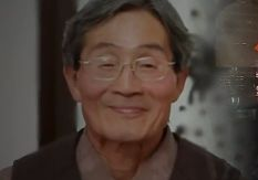 """""""백남기 유족에 애도·사과"""" 경찰청장 581일 만의 사과"""