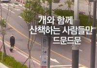 4700억 들인 인천 아시아드3년 후 지금은···