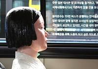 알고 보면 더 특별해지는 '버스 탄 위안부 소녀상'