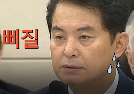 버벅대고 쩔쩔매고…류영진 식약처장의 동문서답