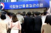 '엉터리 친환경 인증' 13곳 중 9곳에···'농피아'