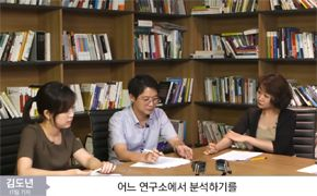 [퓨처앤톡] 미래에도 변호사·의사가 좋은 직업일까? <img src='http://images.joins.com/ui_joongang/news/pc/common/i_video.gif' class='icon' alt='동영상' border='0' />
