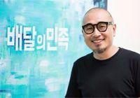 '치믈리에 시험'으로 호응국내 1위 배달앱 '배달의 민족'