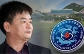 """추선희, CJ에 돈 요구하는 자리에 """"靑·국정원 대동"""""""