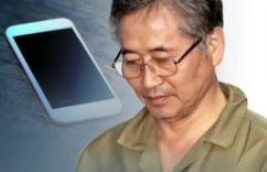 [단독] 추명호 휴대폰 폐기 '증거 인멸' 정황