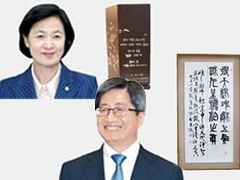 """""""수원전 자신있다"""" 수퍼매치 승부사 꿈꾸는 황선홍"""